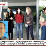 Δημήτρης Στρατούλης: Συγχαρητήρια στις εθελόντριες νοσηλεύτριες – Αίσχος και όνειδος για την κυβέρνηση