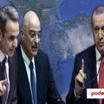 Ο Μητσοτάκης θέλει δημοψήφισμα για τα Ελληνοτουρκικά